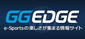 GG Edge[ジージー エッジ]