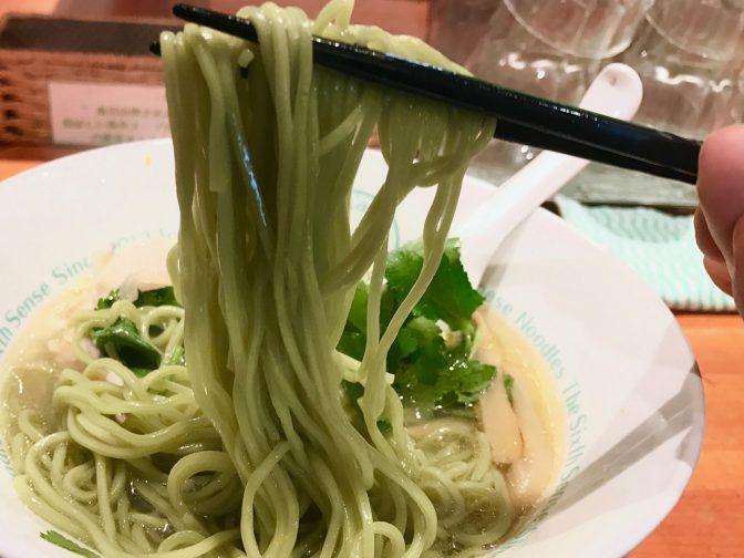 激うま ミドリムシのラーメン【麺屋 六感堂】