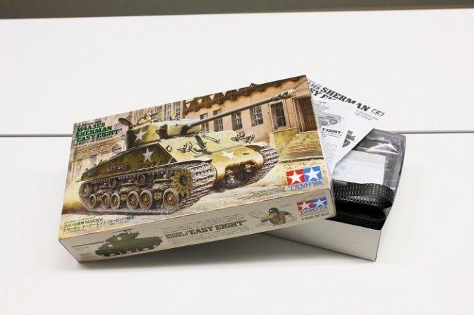 1/35ミリタリーミニチュアシリーズ「アメリカ戦車 M4A3E8 シャーマン イージーエイト(ヨーロッパ戦線)」