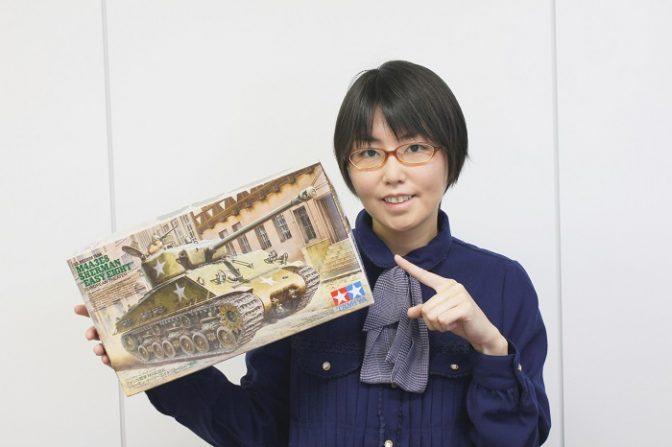 オオゴシトモエさん