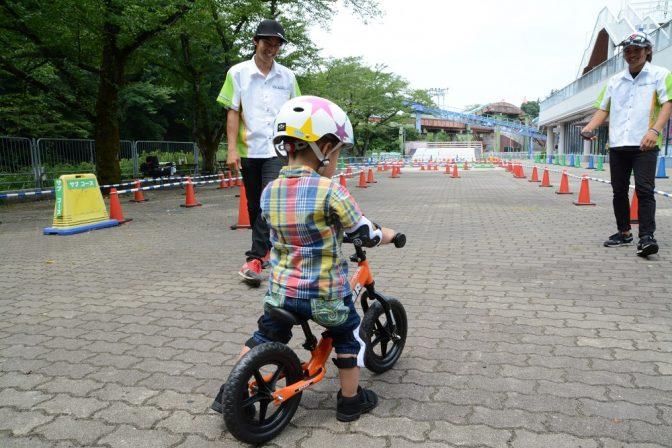 【子どもが体験】プロ直伝! 2歳から始めるストライダー