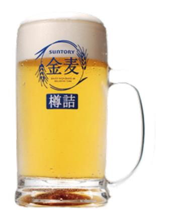 財布に優しい1円ビールと焼肉