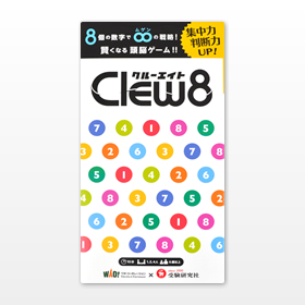 Clew8