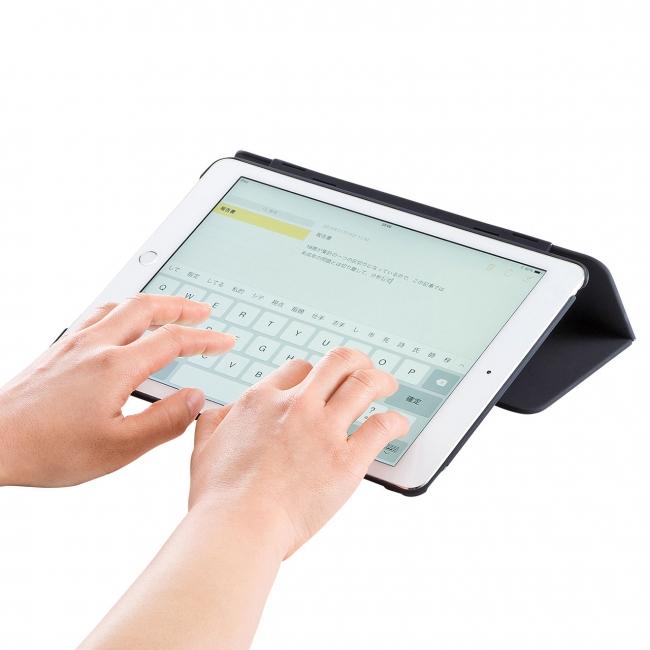 【省電力なiPadケース】開閉とONOFFが連動する便利なiPadケース