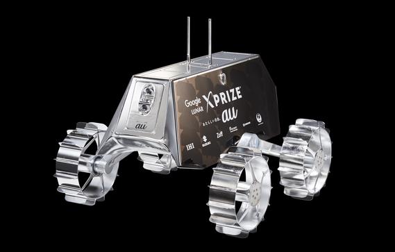 auの月面探査車、カッコいい