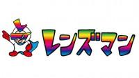 【60分でコンタクトレンズが届く】日本初のコンタクトレンズの出前サービス