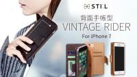 【iPhone7】カードが多数入るケース