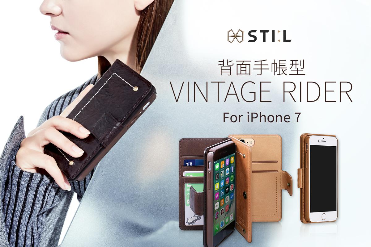 STI:L、背面手帳型iPhone7ケース