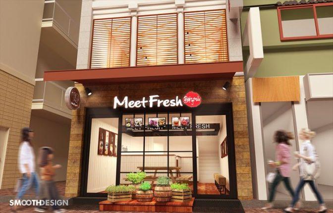 かき氷からタピオカドリンクまで! 話題の台湾スイーツ店が新オープン