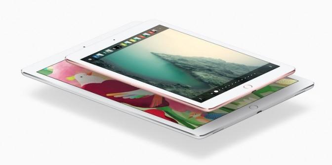 サヨナラ、iPad mini