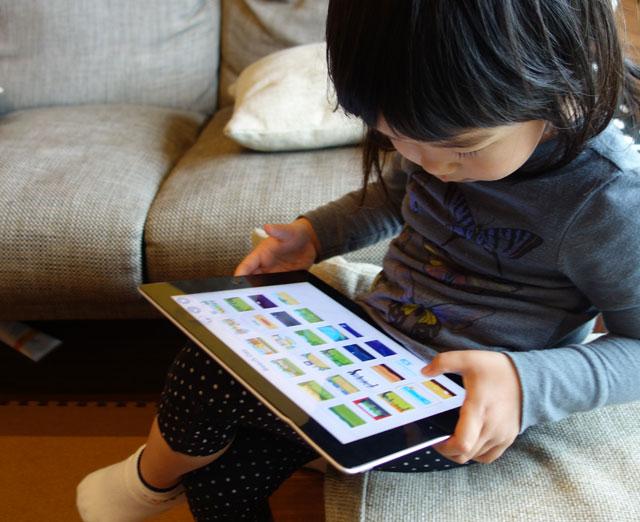 小1男子と遊んで納得。プログラミングは現代の子どもにとって身近な「遊び」である