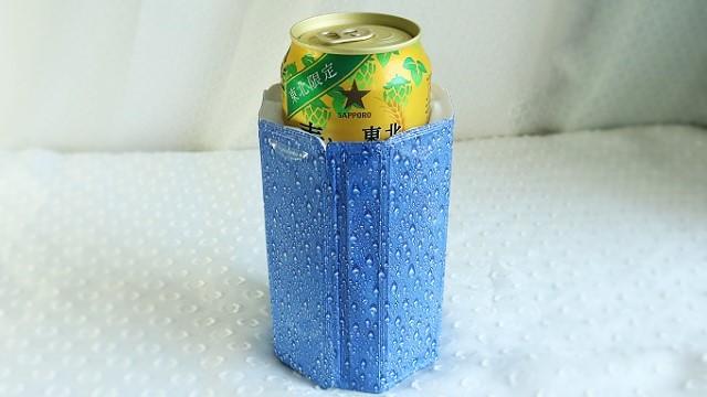 缶ビールが2時間冷たく飲める