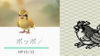 【ポケモンGOブーム】初代ポケモン151匹の鳴き声クイズにチャレンジ