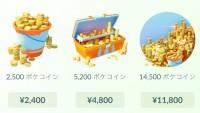 【無料ゲームなのに儲かるの?】無料のスマホゲームの収入源っていったいなに?