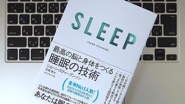 短い睡眠でもサッパリ目覚められる!? 眠りのゴールデンタイムとは