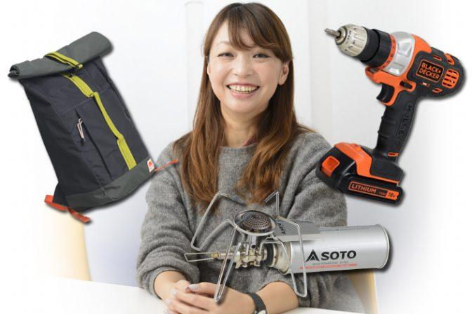 DIYer(s)編集長がオススメするDIYツール3選