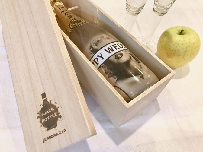 自分だけのシャンパンをプレゼントできるサービスが、かなり良さげ!