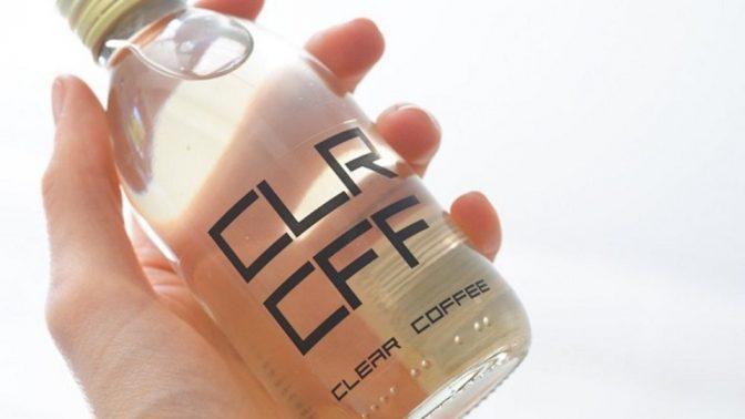 世界初! 透明なコーヒーが開発された意外な理由