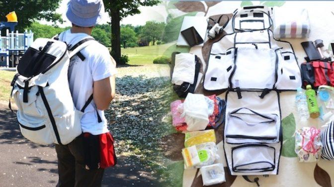 ピクニック用の荷物が全部入る!? 大容量バックパック「CLOSET BAG」