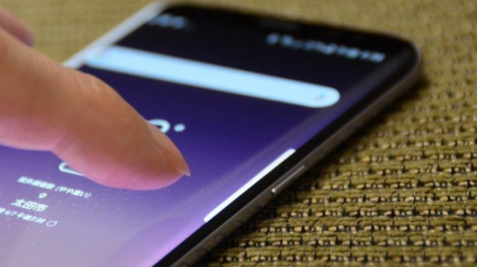 いま手に入る一番美しいスマホ「Galaxy S8」は性能も凄かった