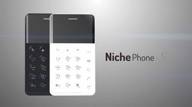 超小型SIMフリー携帯電話誕生! なんとテザリング機能も搭載