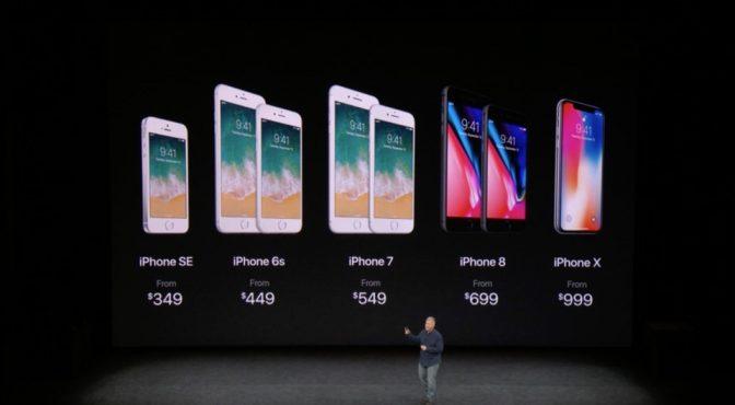 これを読めば全てが明らかに! 「iPhone 8」「iPhone X」徹底比較