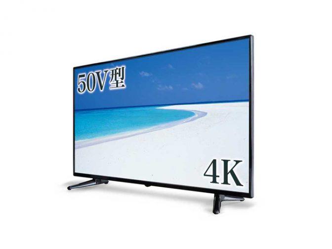 爆安の5万4,800円! ドン・キホーテが「4Kテレビ」第2弾を発売