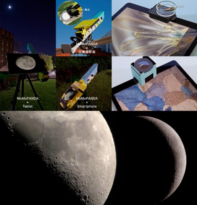 スマホで手軽に親子で星空観測!『DIY スマホ天体望遠鏡 MoMoPANDA(9,000円)』がこれからの季節、大活躍の予感