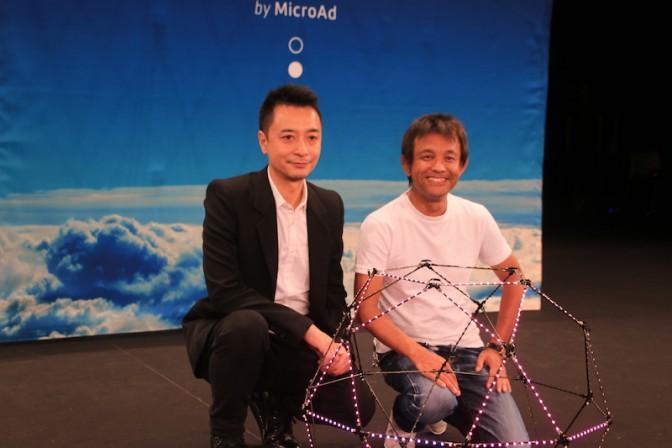 高城 剛氏がクリエイティブディレクターを務めるドローンによる次世代サービス「SKY MAGIC」発表会に行ってみた!