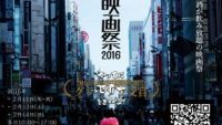 【朗報】酒飲み放題な映画祭、新宿で開催!酒飲んで映画観て、ヤなこと忘れろよお前ら