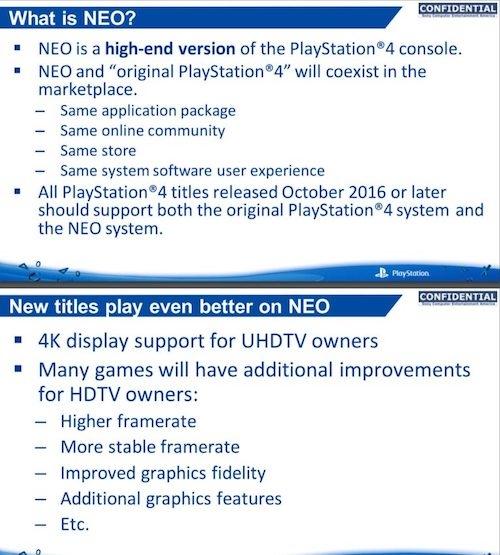 PS4上位版「Neo」は10月13日に発売? 詳細なスペックも判明か