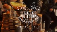 世界最高峰のコーヒーロースターが神田錦町に集結