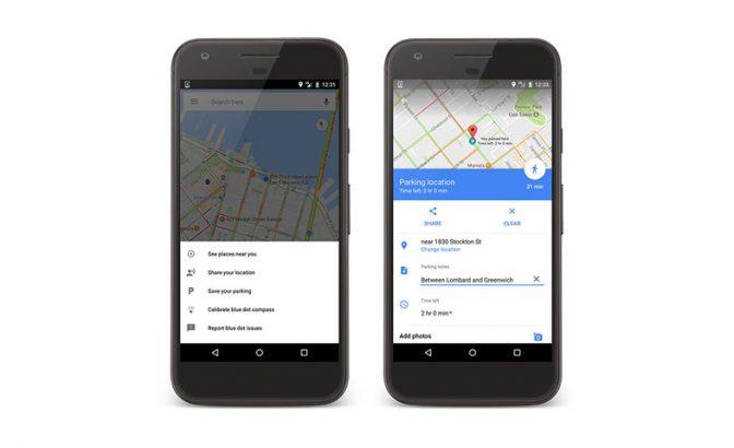 もう車を停めた場所を覚える必要ナシ。Google Mapに新機能が追加
