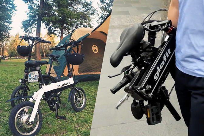 逆転の発想?! 自転車モード付きで思いっきり漕げる電動バイク