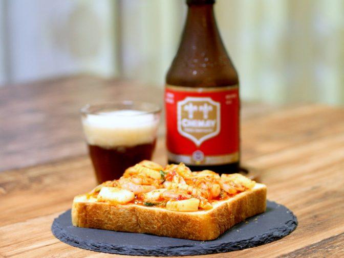 今夜のつまみはこれに決定! ビールの相棒「シーフードキムチトースト」