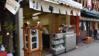 素朴なおいしさ!  行列の絶えない東京・老舗「たい焼き店」5選