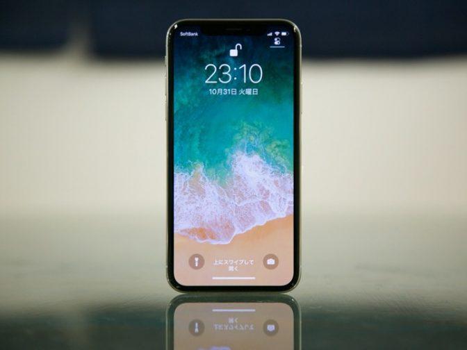 iPhone Xの詳細スペックが明らかに。iPhone 8との違いとは?