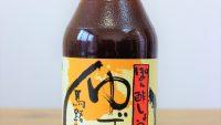 あまりにウマい「馬路村のぽん酢しょうゆ」を使った、高知県民のお勧めレシピ