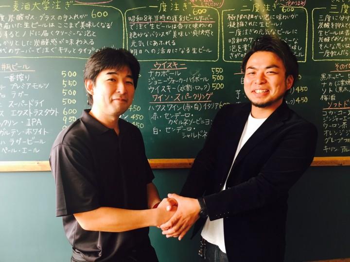 左:麦酒大学 代表 山本祥三   右:株式会社パーフェクトビール 代表取締役 藤沼正俊