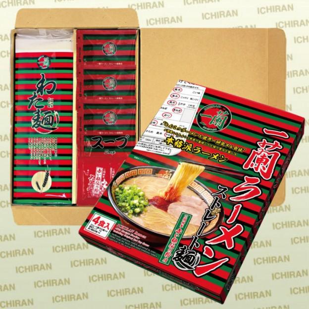 一蘭ラーメンストレート麺赤い秘伝の粉付