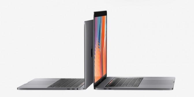 MacBook Proの気になるうわさ