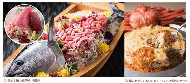 鮪の活造り 1尾のまるごと寿司