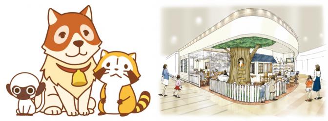 世界名作劇場のカフェが誕生