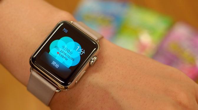 Apple Watchでヘルスケア