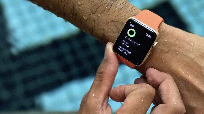Apple Watch Series 2の新ワークアウト「プールスイミング」をスイマーに試してもらった 1