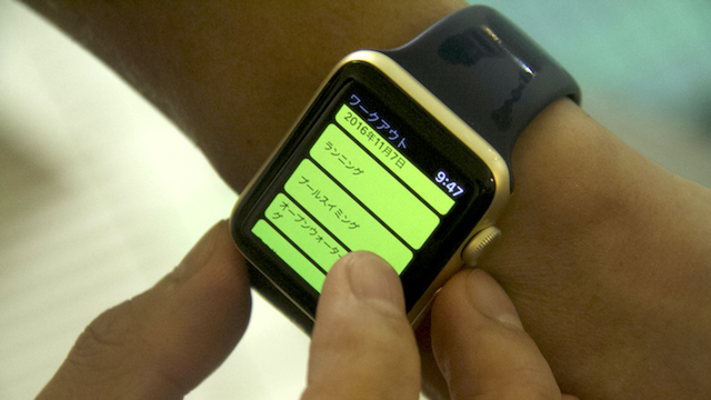 Apple Watch Series 2の新ワークアウト「プールスイミング」をスイマーに試してもらった 2