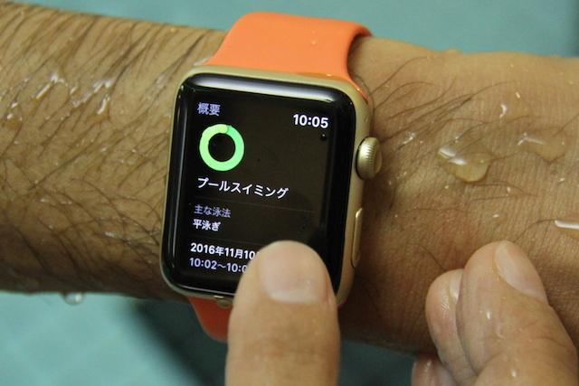 Apple Watch Series 2の新ワークアウト「プールスイミング」をスイマーに試してもらった 6