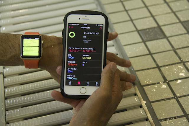 Apple Watch Series 2の新ワークアウト「プールスイミング」をスイマーに試してもらった 7