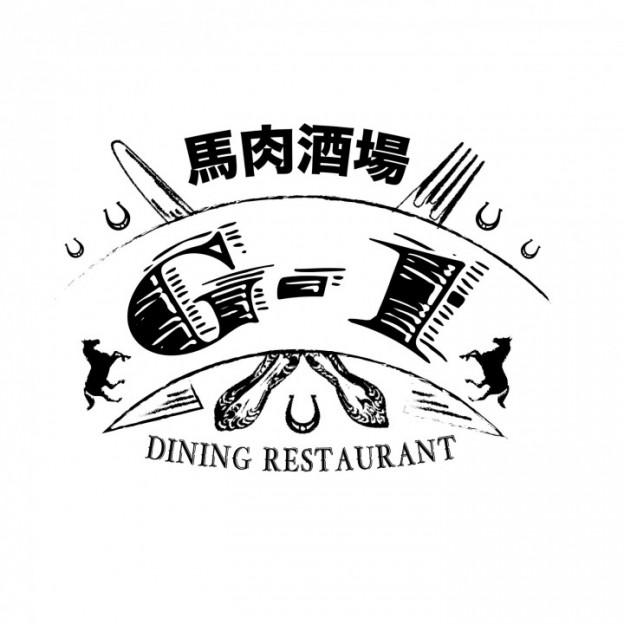 馬肉酒場 G-1飯田橋店