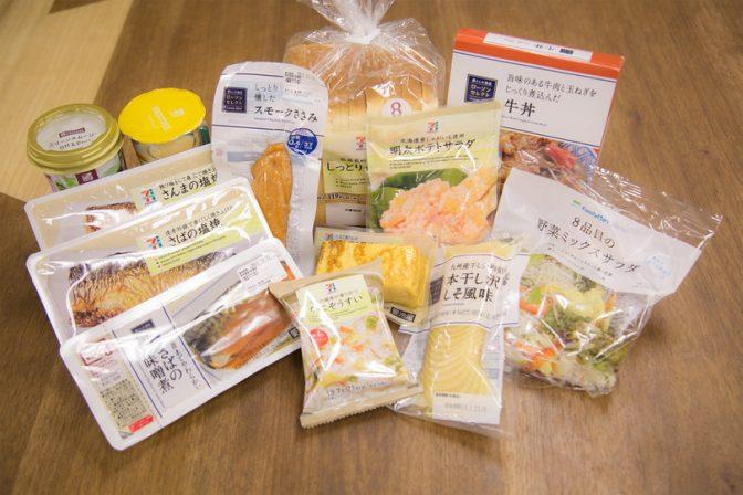 編集部イチオシ! 使える「コンビニプライベートブランド食品」13選